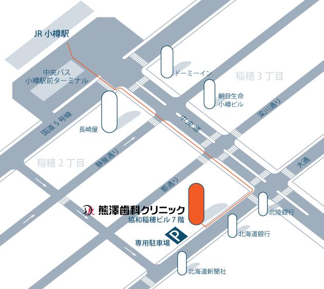 熊澤歯科クリニックの地図
