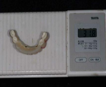 全体の重量は31.8gです。